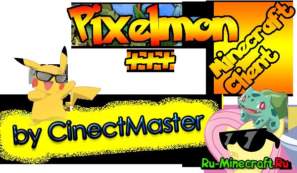 [Сlient][1.7.10] Pixelmon+++ - пиксельмон+++