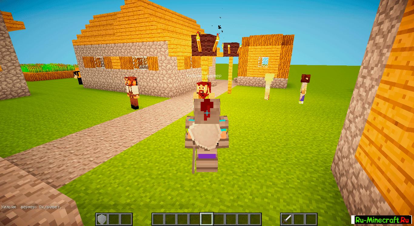 Скачать Minecraft 1.7.2 - ru-m.org