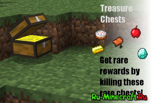 [1.5.2-1.7.10] Treasure Chest - Легкие ресурсы!