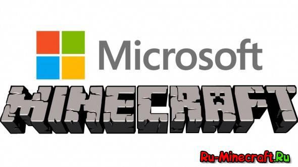 [NEWS] Microsoft не уверена, что Minecraft нуждается в сиквеле