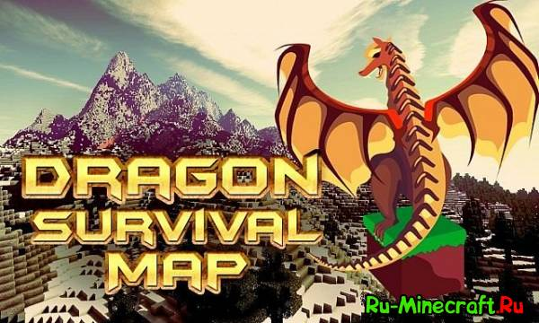 [Map][1.7.10] DRAGON SURVIVAL - драконы