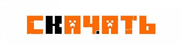 [Game] Minecraft 2 - Minecraft в Excel