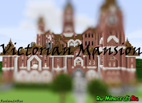[Map] Victorian Mansion