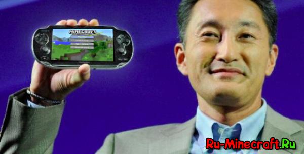 [NEWS] Minecraft вышел на PS Vita!