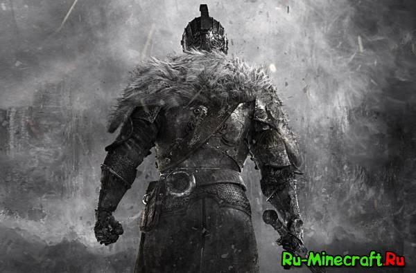 [Skins] Пару хороших скинов из Dark Souls