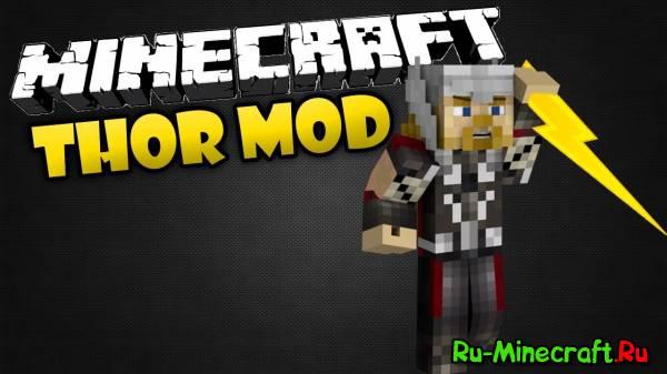 [1.7.10] Thor Mod - Почувствуй силу ТОРА!