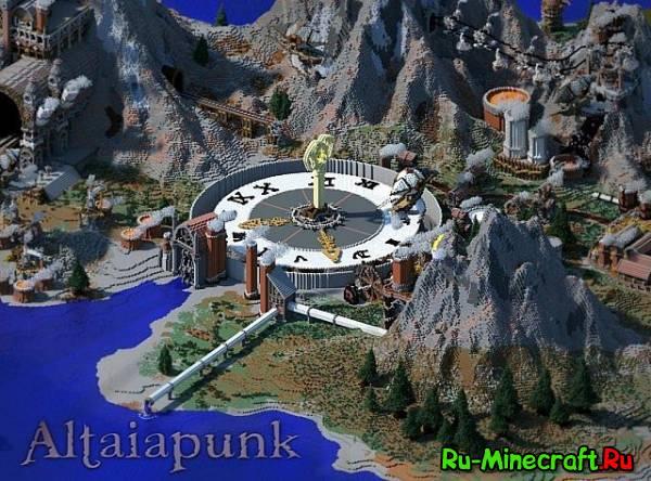[Карта][1.8+] ALTAIA PUNK - Главная цель - выжить.