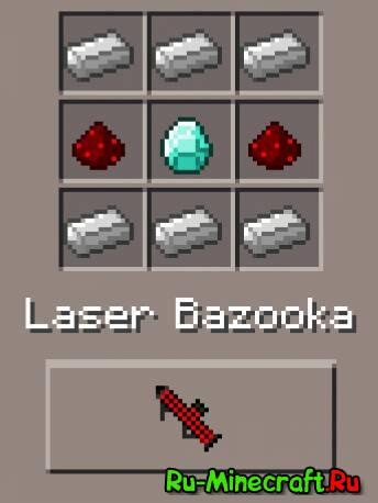 [MC:PE] Laser Guns Mod 0.9.5/0.9.0 - множество лазерного оружия!