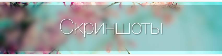 [1.8][128x] LIFE HD Texture Pack — Реалистичные текстуры