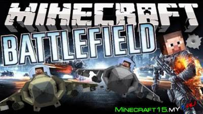 [1.7.10] Battlefield Mod - Лучший шутер в любимой игре!