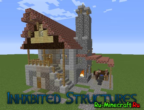 [1.7.2] Inhabited Structures - Новые постройки!