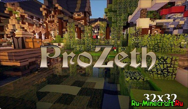 [1.8][32x] ProZeth — Реалистичные и простые текстуры