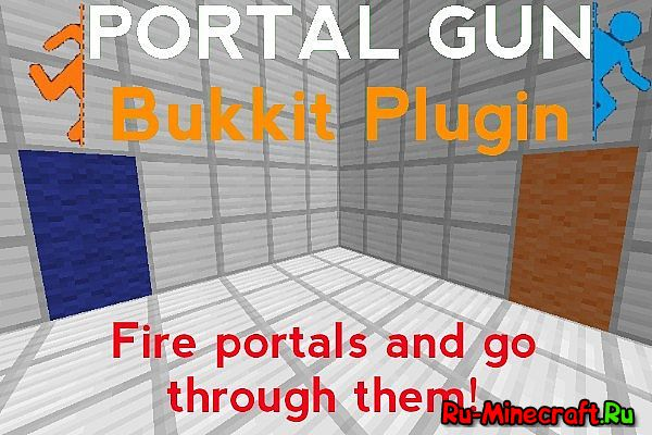 [Plugin][1.8] Portal Gun - Пушка телепорт
