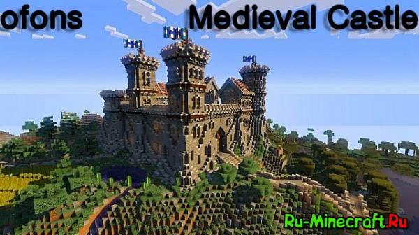 [Карта][1.7.5+] Medieval Castle - Средневековый замок!