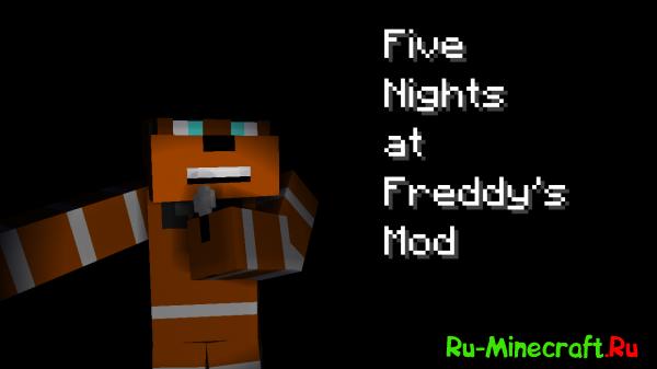 [1.7.10] Five Nights at Freddy's — Добавь медведей в свой мир