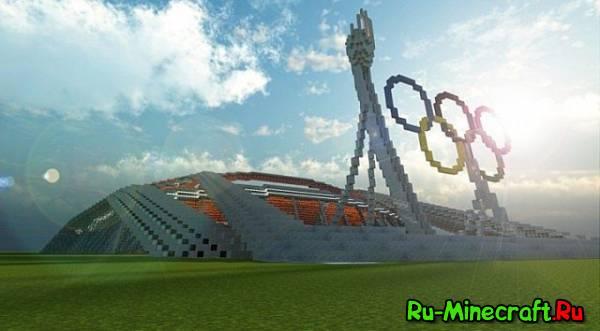 [Map] Olympic Stadium — Олимпийский стадион