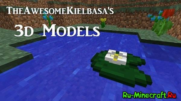 [1.8-1.7.2][16x] TheAwesomeKielbasa's 3d Models - Модели в 3d