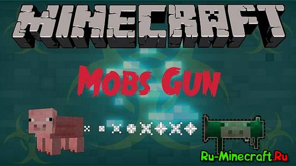 [1.7.10] Mobs Gun — Убей крипера крипером!