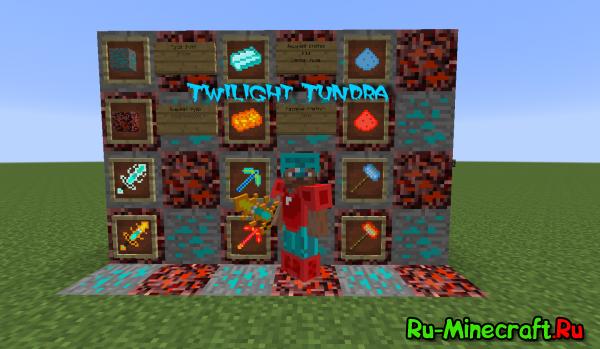 [1.7.10] Twilight Tundra---Сумеречная тундра!
