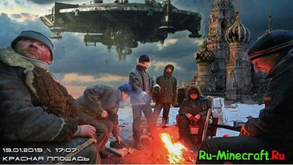 [Game][Other] Putin Versus Aliens - игра года