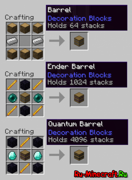 The Barrels Mod - Храним вещи в бочках [1.9] [1.7.10]