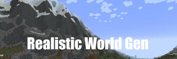 Realistic World generation - реалистичная генерация [1.12.2] [1.7.10]