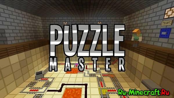 [Карта][1.8+] Puzzle Master  — Напряги извилины!