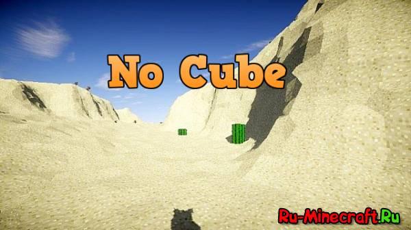 [1.7.10] No cube - Никаких блоков!