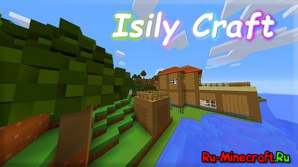 [1.7/1.8][16x] Isily Craft Resource Pack - Крутой 3D!