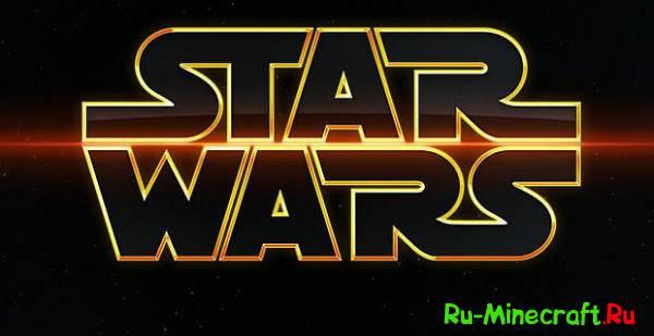 [1.8][16px] Star Wars: The Blocks Awaken Resource Pack - ресурспак по известной серии