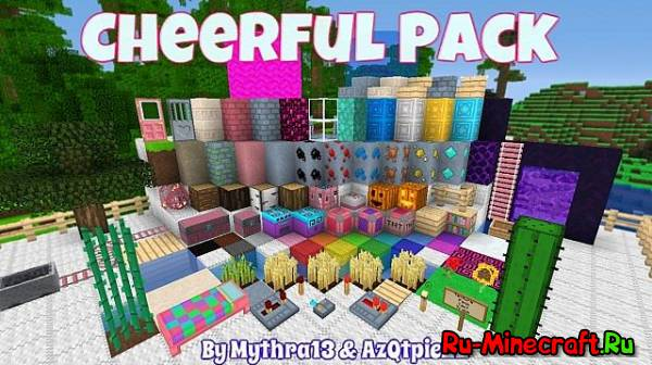 Qtpie's Cheerful Pack — Добрый ресурс-пак [1.12.2] [1.11.2] [16x]