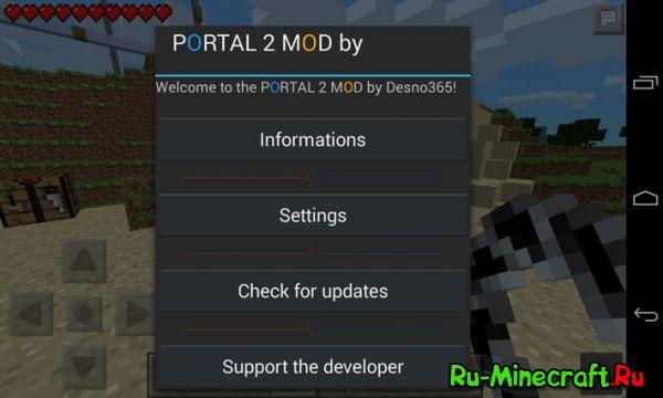 [MC:PE][0.9.5-0.14] Portal Gun Mod for MCPE - Пушки из Portal 2!