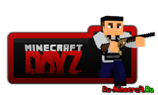[MC:PE][0.13.0+] Dayz Mod for MCPE - Зомби-апокалипсис!