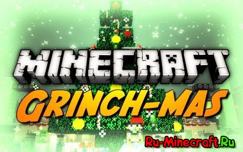 [Map][1.8.1] Grinchmas Map - Рождество в Minecraft!