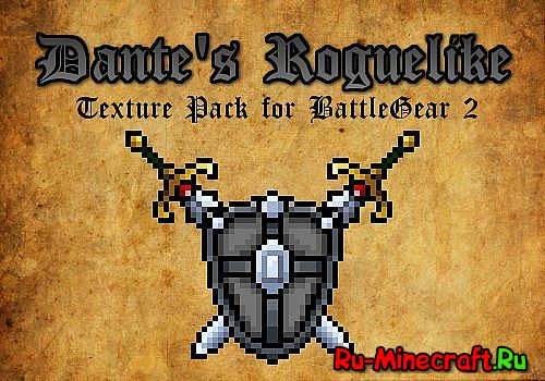 [1.7.2-1.8.1][16px] BattleGear 2 - ресурспак по моду