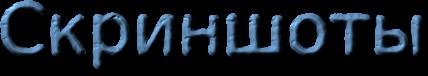 [Client][1.7.10] Простенький индустриальный клиент от KillReaL - 20 модов