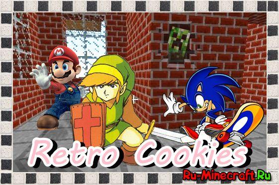 [1.7.10] Retro Cookies - печеньки из прошлого!
