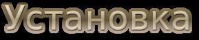Howling Moon Mod - Стань Оборотнем [1.12.2] [1.11.2] [1.10.2] [1.9.4] [1.8.9] [1.7.10]