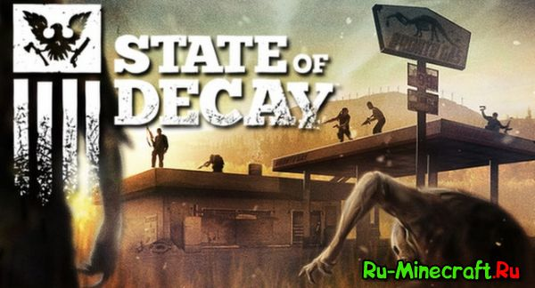 [Разное] State of Decay — Выживай или умри!