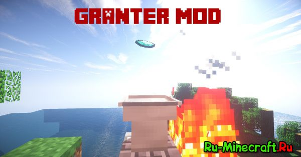 [1.7.10] Granter Mod - обмен в игре!