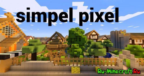[1.8.1] Simpel Pixel - Красивые мультяшные текстуры!