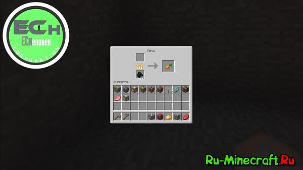 [1.7.10] LazyMiners Mod