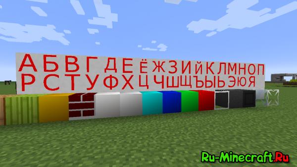 [1.7.10] Different Blocks V11.3.1.6 - Различные блоки