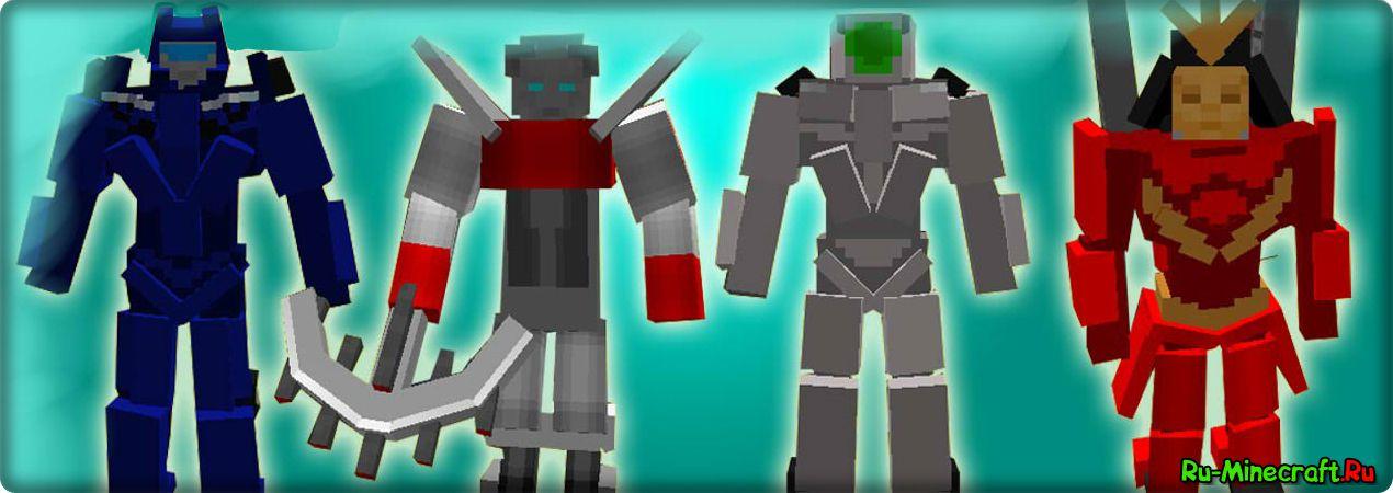 Transformers мод на трансформеров для Майнкрафт 1.7.10