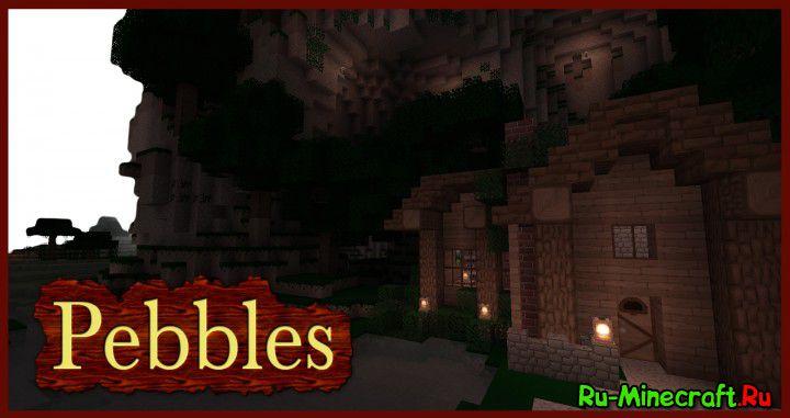 [1.8.1][32x] Pebbles — средневековый пакет ресурсов