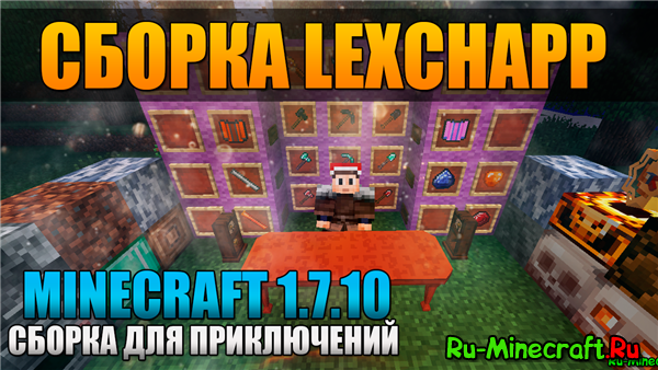 unofficial skyrim legendary edition patch последняя версия