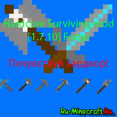 [1.7.10][Forge]Hardcore Surviving mod - RELEASE