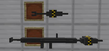 Weapons Plus — Добавь оружие в игру! [1.7.10|1.7.2]