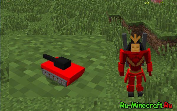 Transformers mod - трансформеры! [1.7.10]