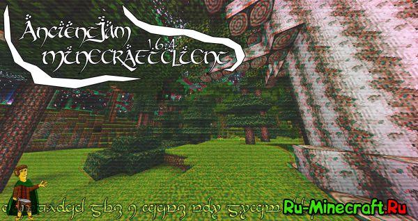 [CLIENT][1.6.4] AncientJam_MINECRAFTCLIENT!